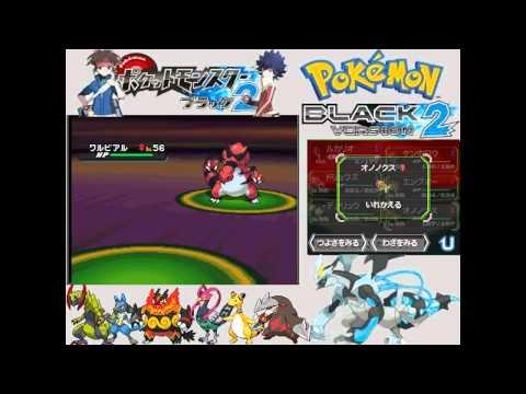 Pokémon Black & White 2 - Elite Four Grimsley [HD]