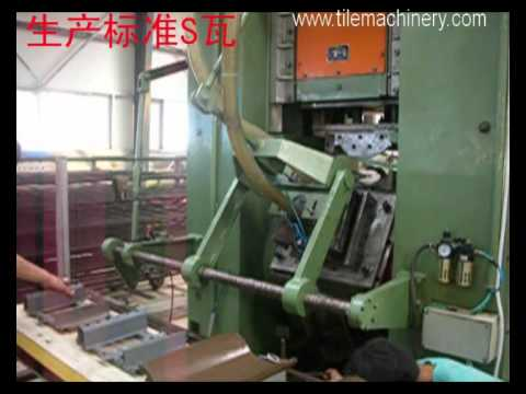 clay roof tile production line north korean.mp4
