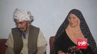 Afghan Mother Waits 10 Years For Son Who Vanished /