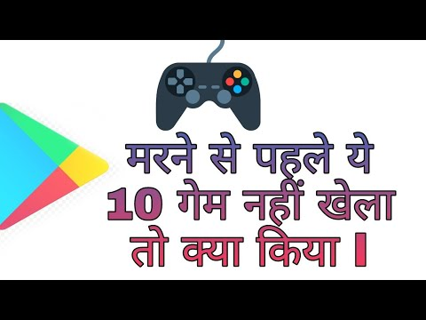 Top 10 Best Popular Android Games 2018