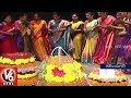 Saddula Bathukamma Celebrations Grandly Commences In Karimnagar V6 News mp3