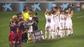 FCB Masia: L