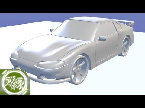Modeling My First Car (Blender 2.68)