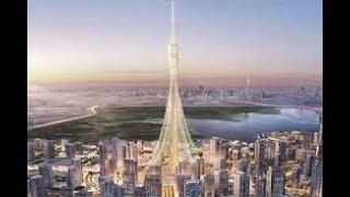 পূর্বাচলে হবে বিশ্বের দ্বিতীয় উঁচু ভবন   Purbachal City   Part 2   Current News   Tulona   28Jul18