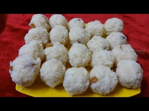 Coconut Laddu in Telugu Coconut Laddu in Telugu Sweet s in telugu
