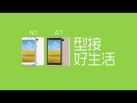 全新and! N1 A1手機隆重登場!