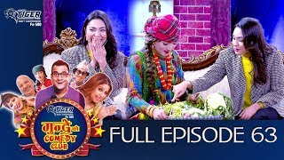Mundre Ko Comedy Club 63  Anushka Shrestha || Miss Nepal || Aama Agnikumari Media