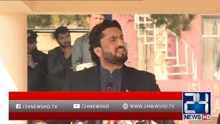 Shehryar Afridi Speaks At Police Line Ceremony | 19 Dec 2018 | 24 News HD