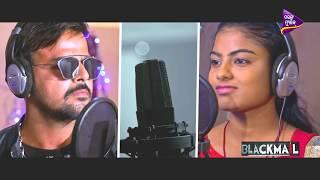 Jamiba Dance Floor - Studio Version | Blackmail Odia Movie | Kaushik, Prativa