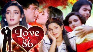Love 86 Full Movie   Govinda Hindi Romantic Movie   Neelam Hindi Movie   Bollywood Romantic Movie