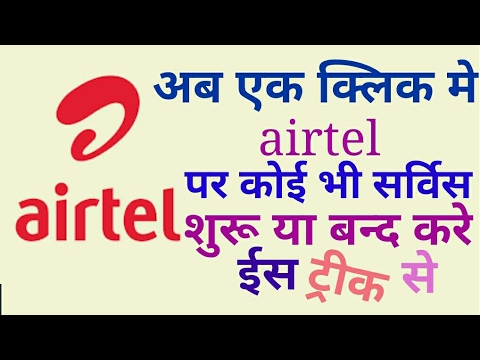 Any service of airtel activate/deactivate by one click