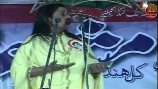 Lata Haya Super Hit Mushaira, MUSHAIRA MEDIA