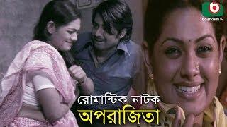 Bangla Romantic Natok | Oporajita | Afran Nisho, Nsurat Emors Tisa, Jhuna Chowdhury