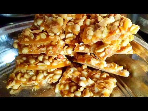 10 Minutes Recipe - Peanut Chikki Jaggery Bar - Indian Traditional Sweet Making - Indian Sweets 2018
