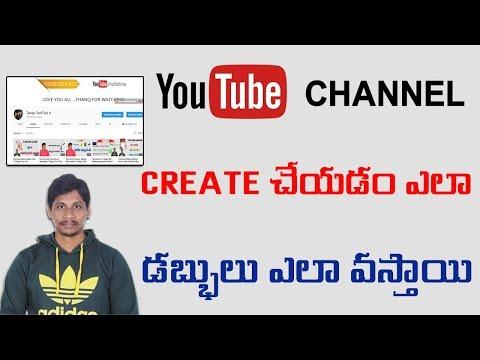 How to create youtube channel in 2018 Telugu Full Tutorial