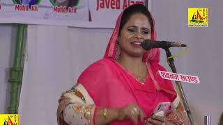 Shaista Sana, All India Mushaira 2019, Kaunra Gahni Azamgarh