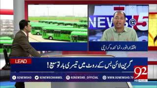 Green line bus becomes the most expensive project of Karachi - 92NewsHDPlus