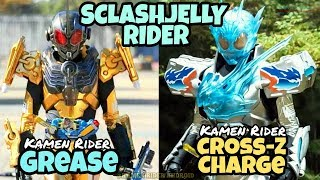 SclashJelly Rider, Kamen Rider Grease & Kamen Rider Cross-Z Charge + Kamen Rider Build SmartphoWolf