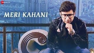 Meri Kahani - Official Music Video | Anand Parmar