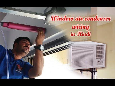 Window air condenser wiring part 2 - HINDI