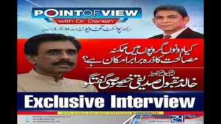Exclusive talk with Dr Maqbool Siddiqui | Point of View | 15 Feb 2018 | 24 News HD