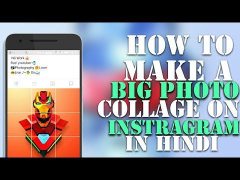 How To Make A Big Photo Collage on Instragram in Hindi on android