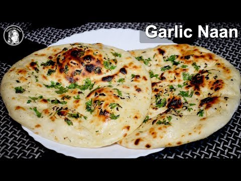Garlic Naans on Tawa - Without Oven Garlic Naan Recipe - Without Tandoor Naan Recipe at Home