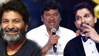 Rajendra Prasad Funny Speech On Trivikram And Allu Arjun