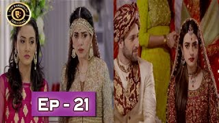 Ghayal Ep 21 - 8th December 2016 - ARY Digital - Top Pakistani Dramas