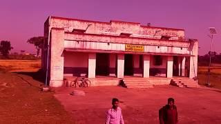#বেগুনকোদর ভারতের সবচেয়ে ভুতুড়ে স্টেশন/Begunkodor railway station in West Bengal