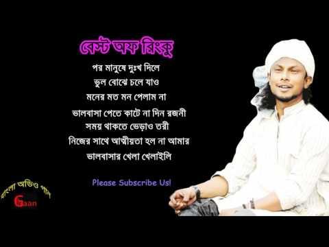 Xxx Mp4 Bangla New Koster Song Best Of Rinku 3gp Sex