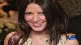 Geo News Ki Reporter Nadia Faisal Ki Kuch Yaden