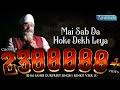 Download   Mai Sab Da Hoke Dekh Leya | Hd | Bhai Gurpreet Singh Ji [ Bombay Wale ] | Amritvela | New 2019 MP3,3GP,MP4