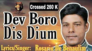 Dev Boro Dis Dium by Rosario de Benaulim