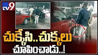 పోలీసుల ముందే బీర్ బాటిల్ తో యువకుడి హల్ చల్ - TV9