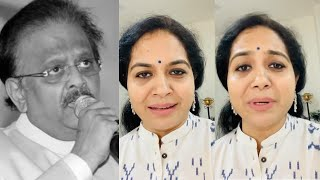 Singer Sunitha Emotional Words About Sp Balasubramaniam | Telugu Trending