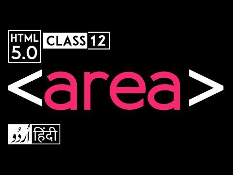 html 5 tutorial in hindi/urdu 011 area tag