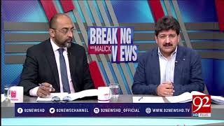 Breaking Views With Malick (Disqualification for lifetime Nawaz Sharif)- 13 April 2018