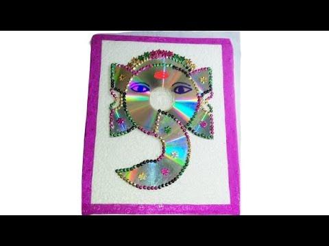 make ganesh using cd