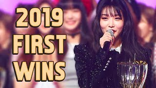 14 KPop Groups/Soloists that got their 1ST WIN in 2018