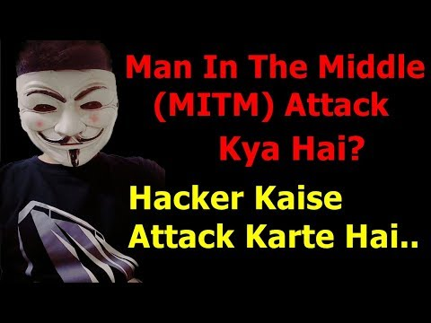Man In The Middle Attack Explanation In Hindi 🔥🔥 | Man In The Middle (MITM) Attack Kya Hai?
