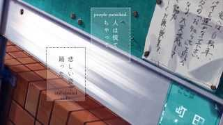Download [Eng Sub] The World's Lifespan and the Last Day [Suzumu ft. GUMI] Video