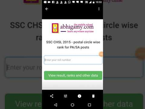 PASA  SSC chsl 2015  check Chances of getting which State?