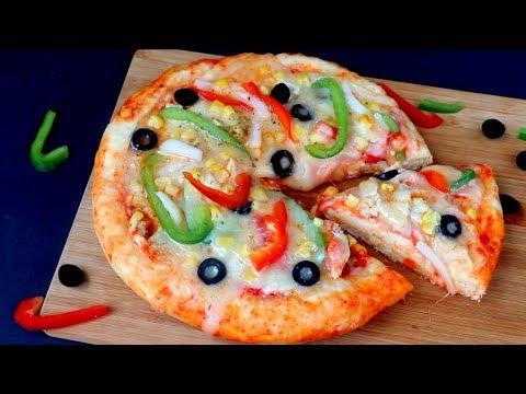 চুলায় তৈরি চিকেন প্যান পিঁৎজা  || Pizza Recipe On Stove || Bangladeshi Easy Chicken Pan PIzza