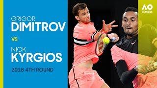 AO Classics: Grigor Dimitrov v Nick Kyrgios (2018 4R)
