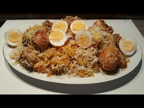 CHICKEN PULAO RECIPE | CHICKEN BIRYANI | HINDI & URDU