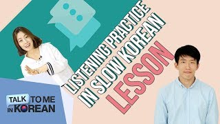 4 21 MB] Download New Video Course! - Listening Practice In