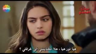 مسلسل لن اتخلى ابدا الحلقة 3 مترجمة