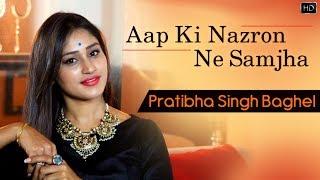 Aap ki Nazron Ne Samjha Cover   Pratibha Singh Baghel   Anpadh   Madan Mohan   Lata Mangeshkar