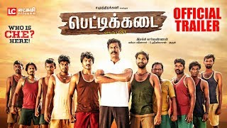 Pettikadai Official Trailer | Samuthirakani | Esakki Karvannan | Mariya Manohar | Tamil Trailer 2019